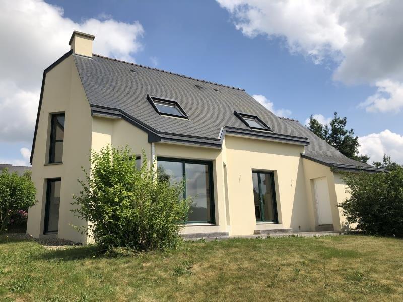 Vente maison / villa Vitre 214225€ - Photo 1