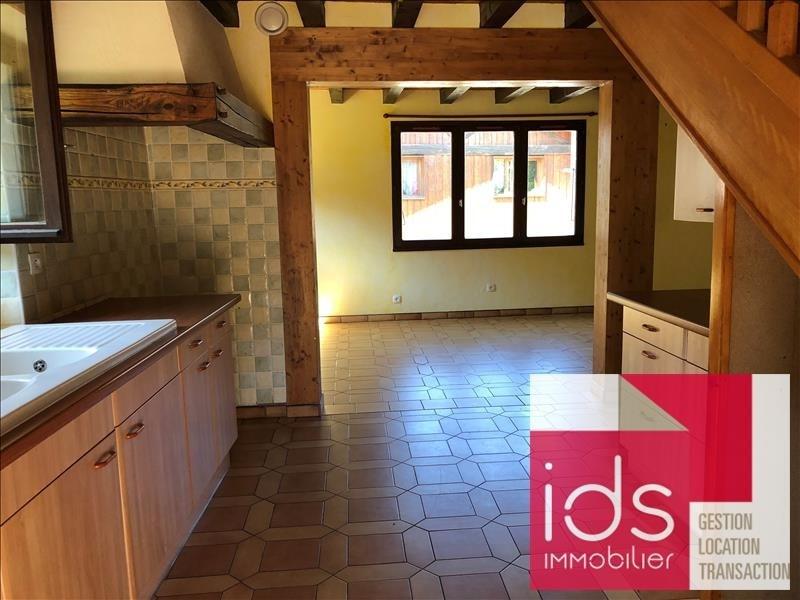 Verkoop  huis Le verneil 178000€ - Foto 3