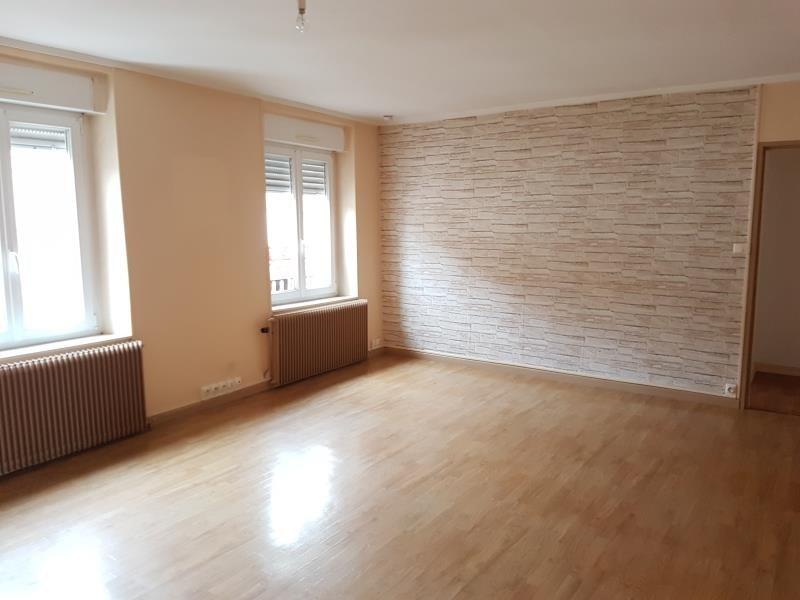 Vente appartement St die 81000€ - Photo 1