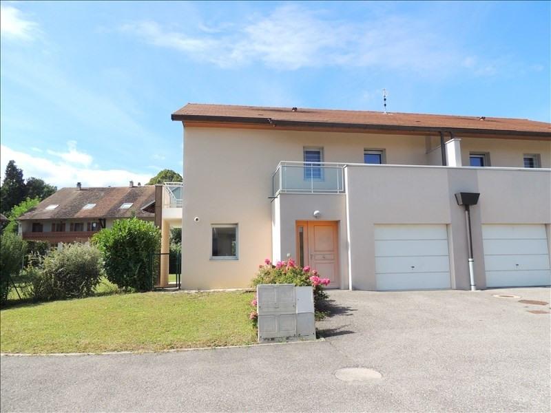Venta  casa Prevessin-moens 720000€ - Fotografía 2