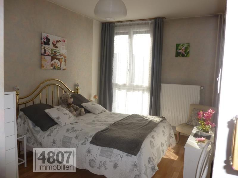 Vente appartement Annemasse 185000€ - Photo 2