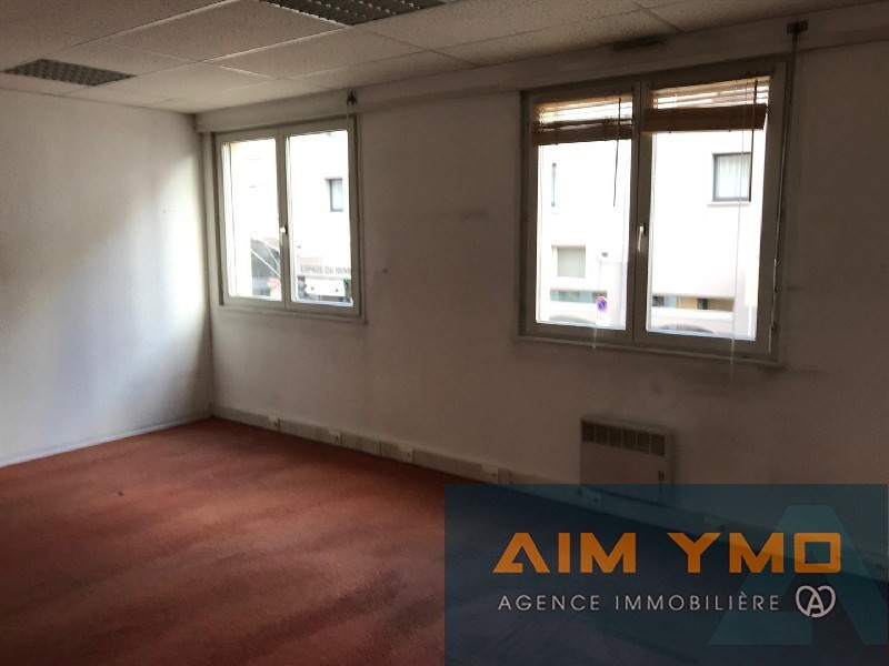 Vendita ufficio Colmar 145800€ - Fotografia 2
