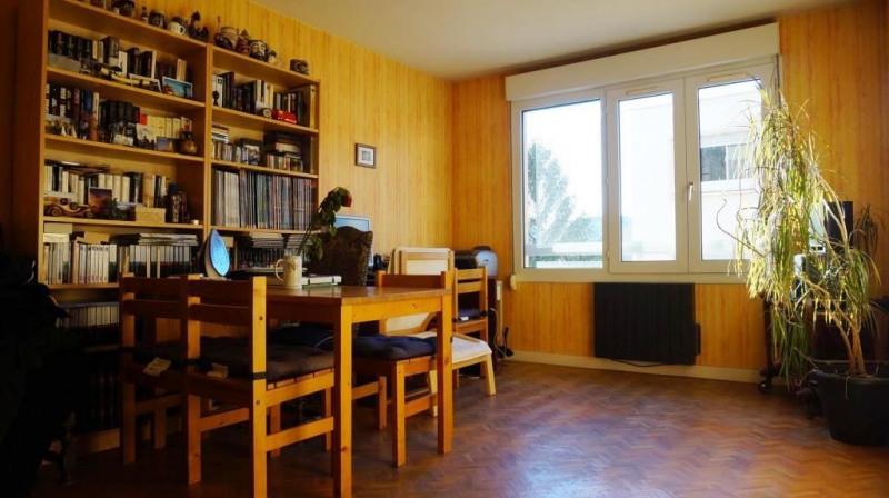 Appartement Lyon 2 pièce (s) 50.70 m²