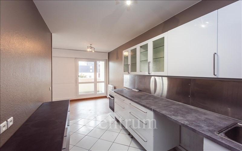 Vendita appartamento Metz 187000€ - Fotografia 2