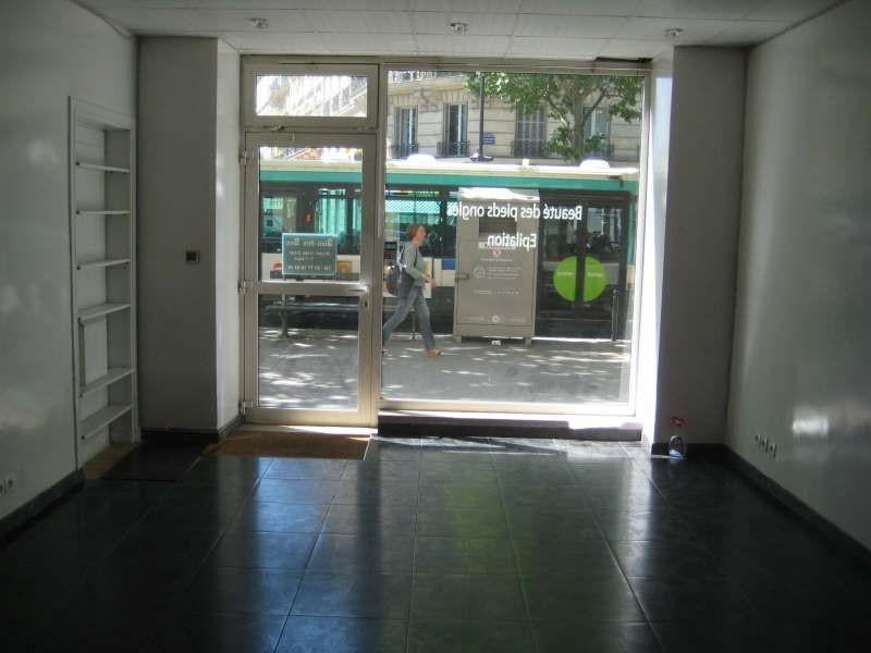 Location local commercial Paris 5ème 1700€ HT/HC - Photo 1