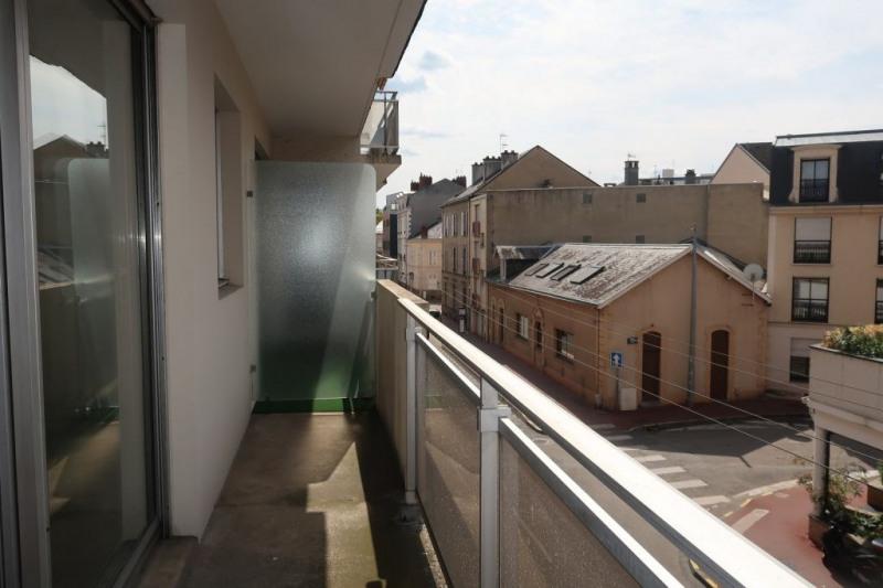 Location bureau Limoges 620€ CC - Photo 2