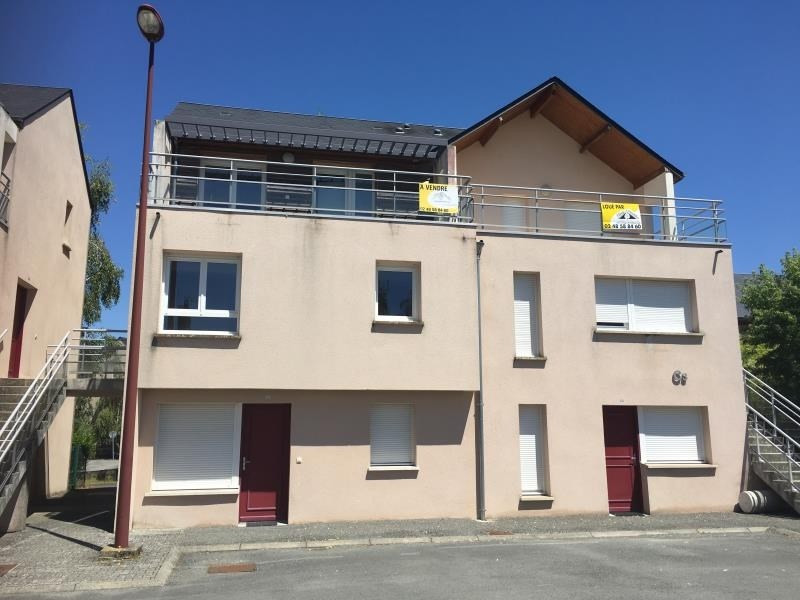 Vente appartement Aubigny sur nere 75 000€ - Photo 1