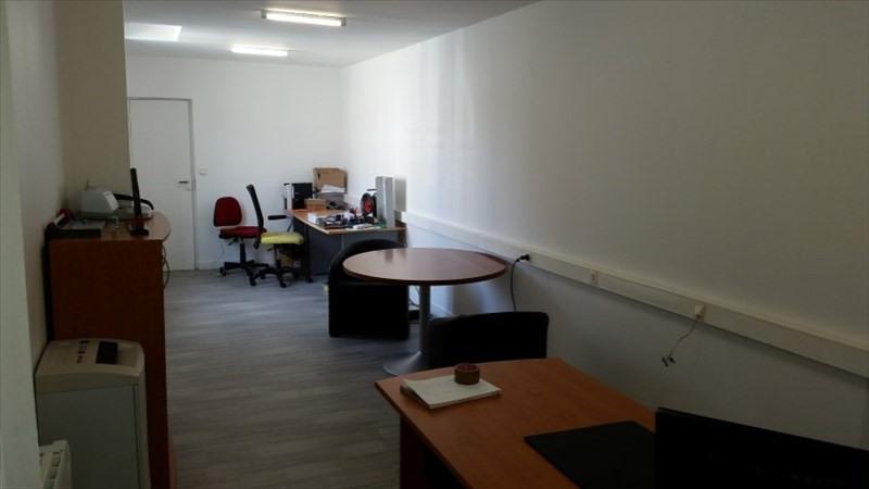 Location bureau Auxerre 450€ HC - Photo 1