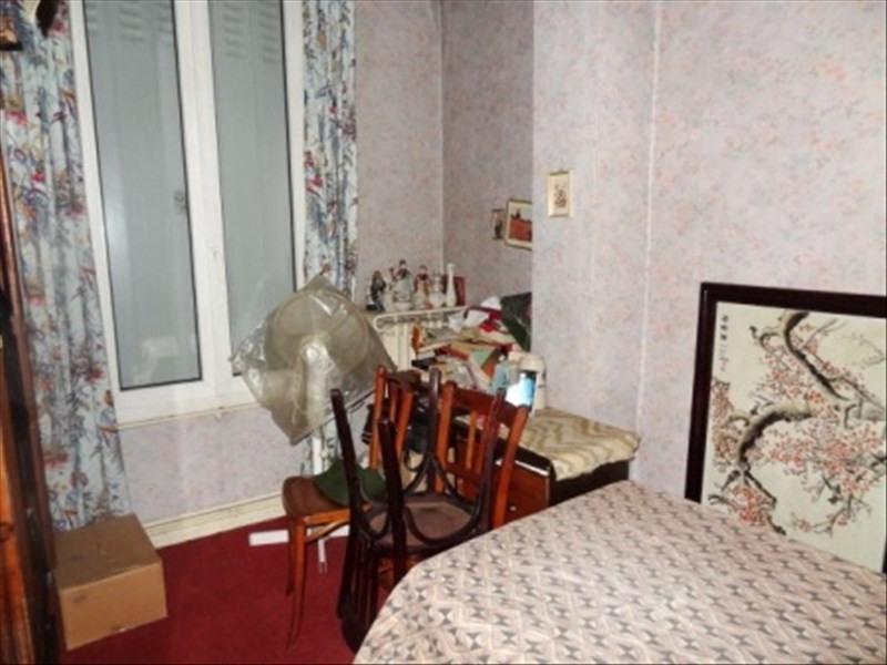 Venta  casa Ivry sur seine 420000€ - Fotografía 2