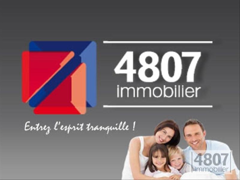 Location appartement Bonneville 454€ CC - Photo 3