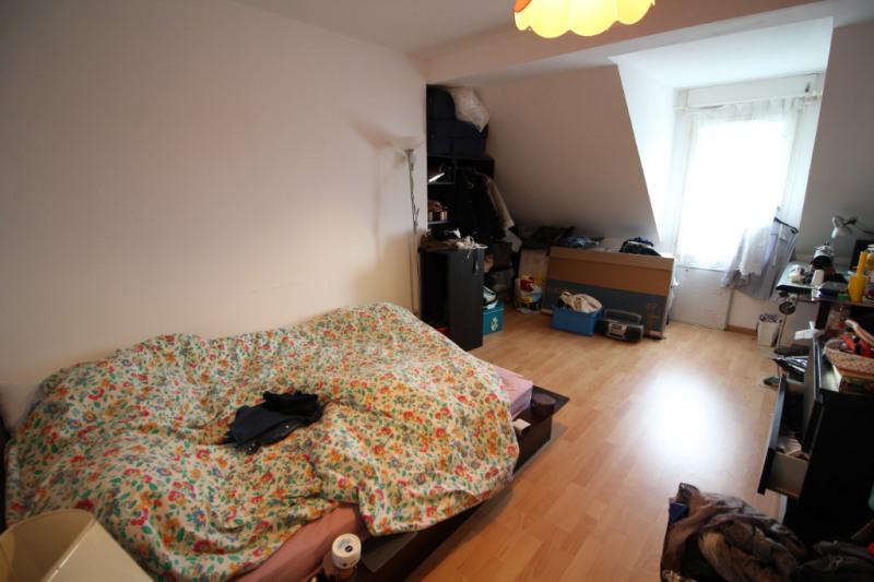 Vente maison / villa Meaux 255000€ - Photo 6