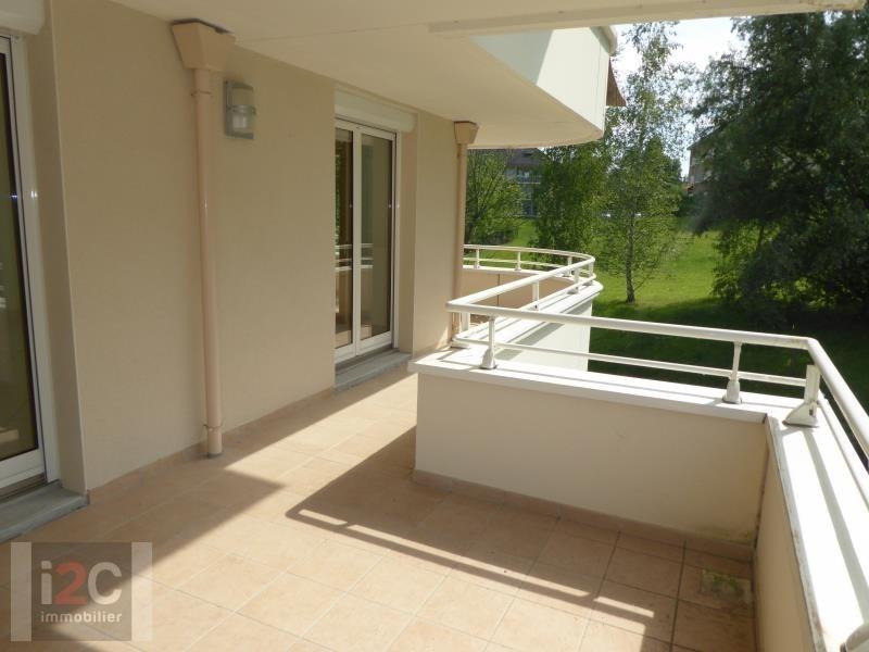 Venta  apartamento Divonne les bains 639000€ - Fotografía 7