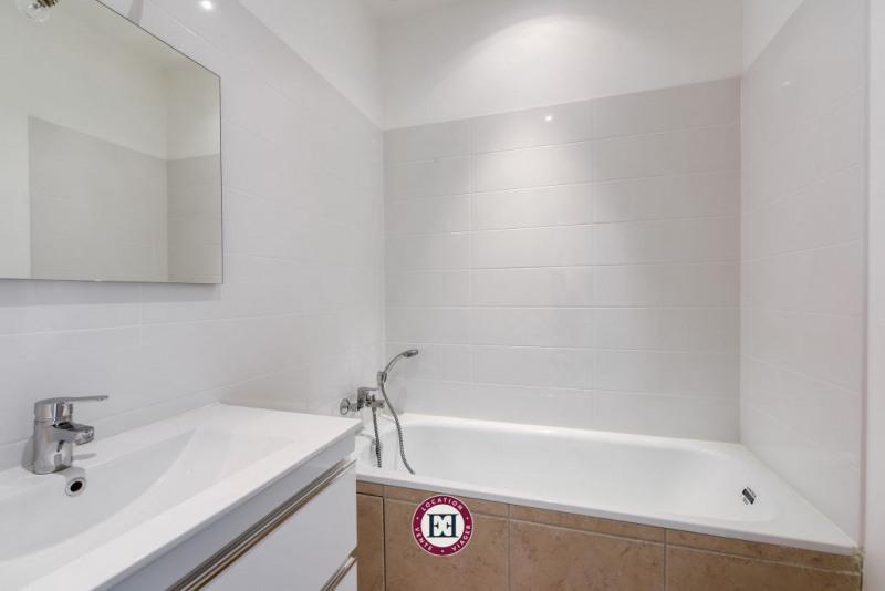 Sale apartment Saint fons 126000€ - Picture 9