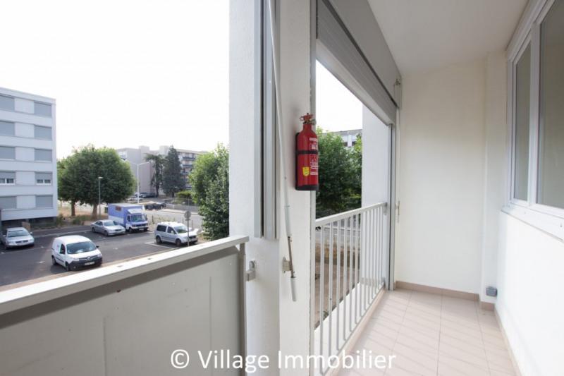Vente appartement Venissieux 125000€ - Photo 5