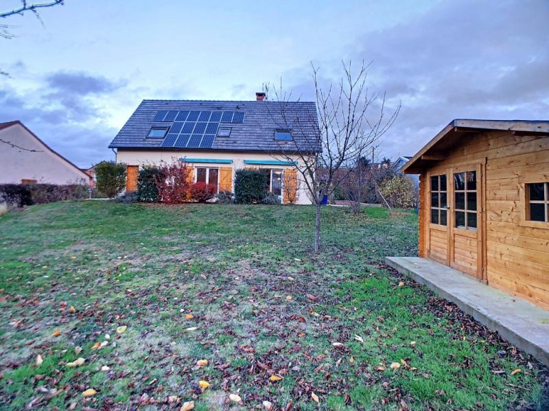 Vente maison / villa Montlucon 200000€ - Photo 9