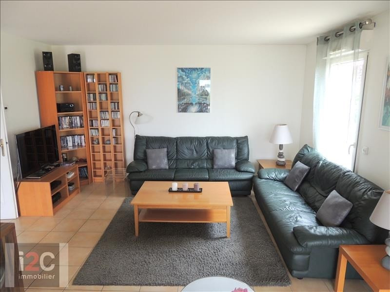 Vente appartement Prevessin-moens 575 000€ - Photo 3