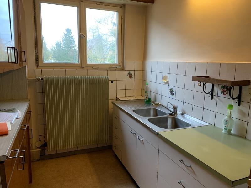 Sale house / villa Dalhunden 199900€ - Picture 5