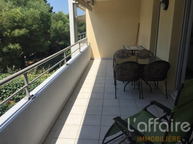 Vente appartement Frejus 227900€ - Photo 4