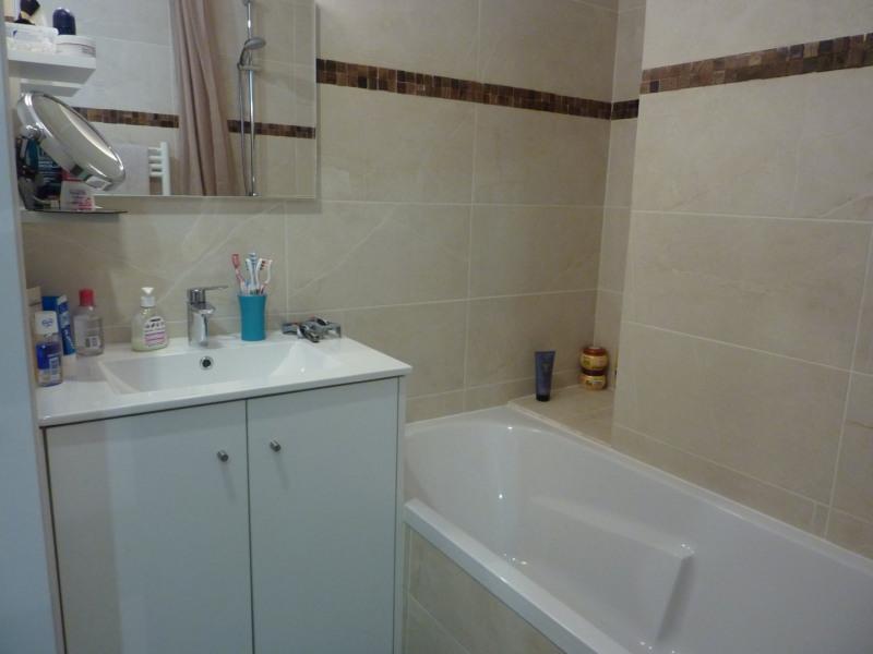 Vente appartement Les ulis 215000€ - Photo 8