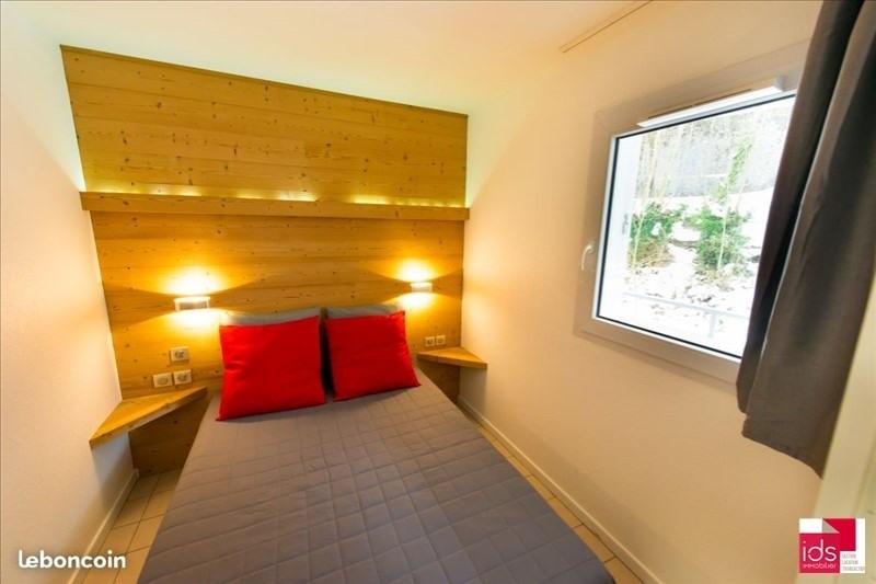 Venta  apartamento Allevard 69000€ - Fotografía 3