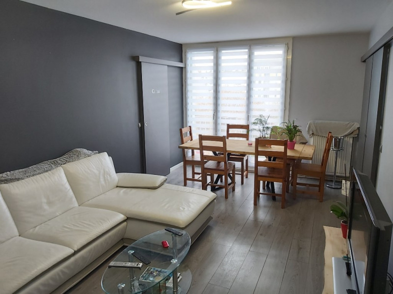 Vente appartement Bretigny sur orge 205000€ - Photo 1