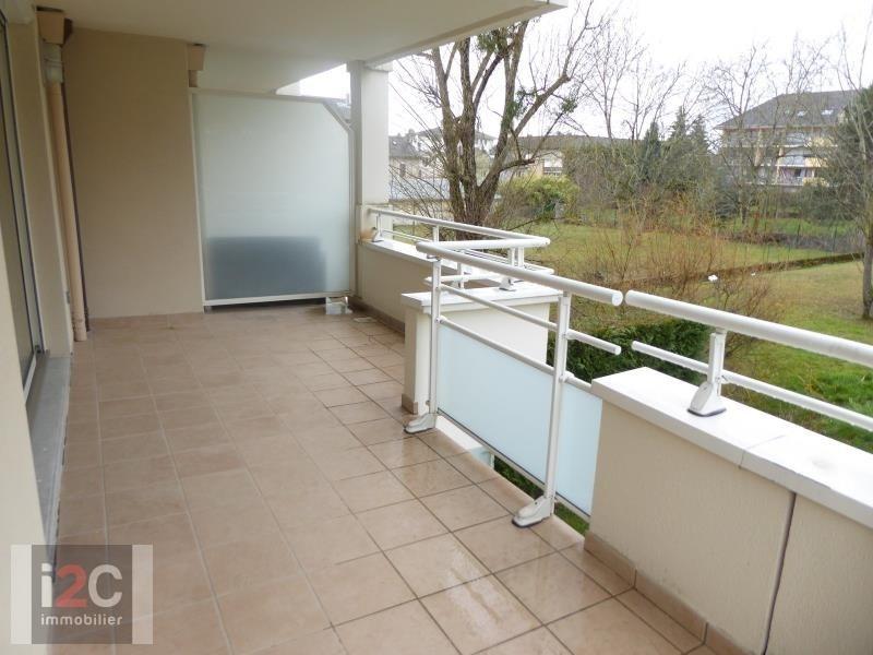 Vente appartement Divonne les bains 670000€ - Photo 3