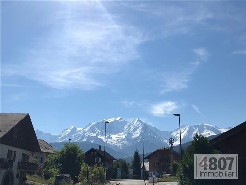 Vente terrain Combloux 294 000€ - Photo 1