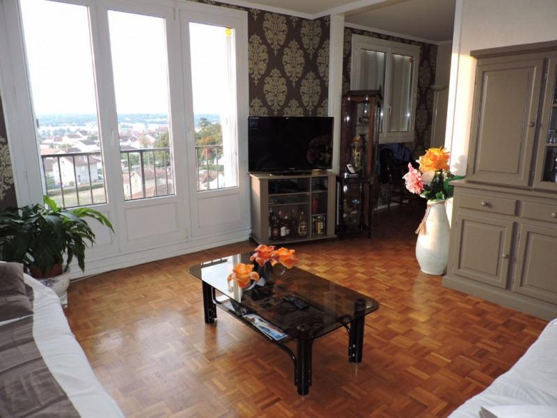 Vente appartement Limoges 81750€ - Photo 1