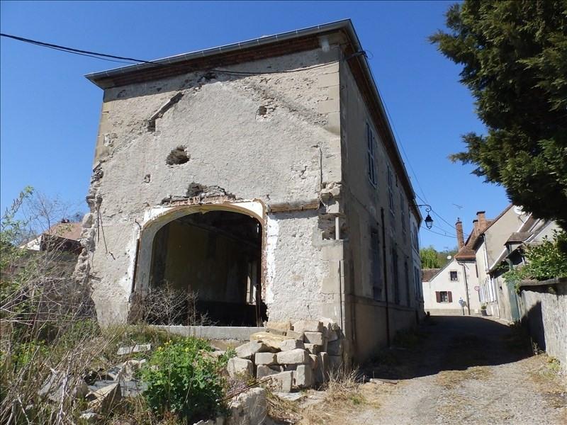Venta  edificio Souvigny 128000€ - Fotografía 5