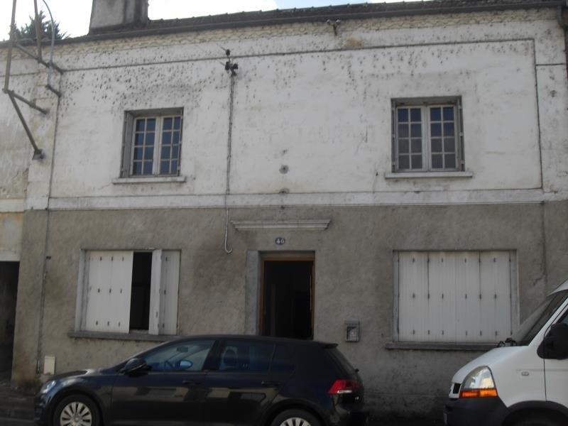 Vente maison / villa Mussidan 33500€ - Photo 6