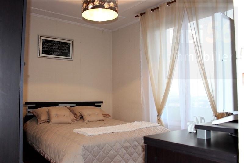 Sale apartment Lorient 106500€ - Picture 6