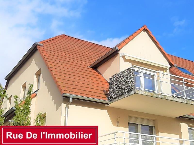 Sale apartment Hoerdt 284500€ - Picture 1