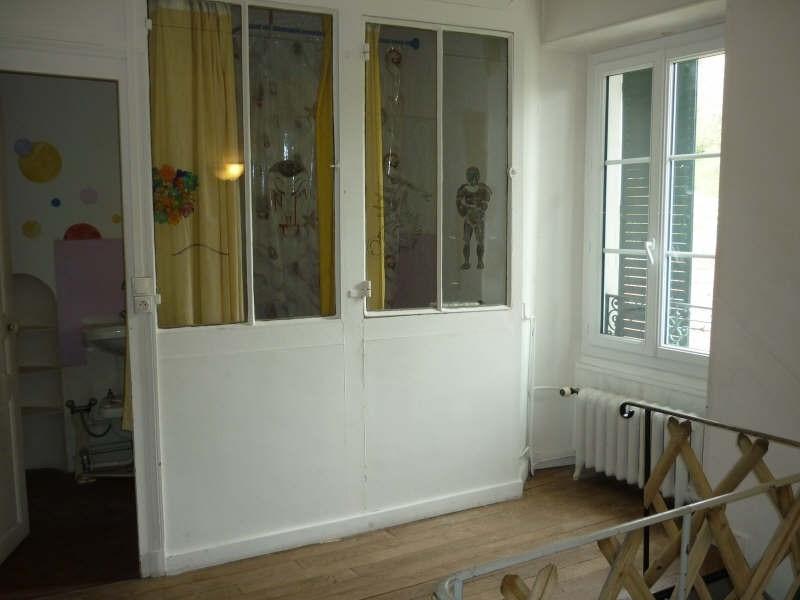 Vente maison / villa Chatel censoir 72500€ - Photo 4