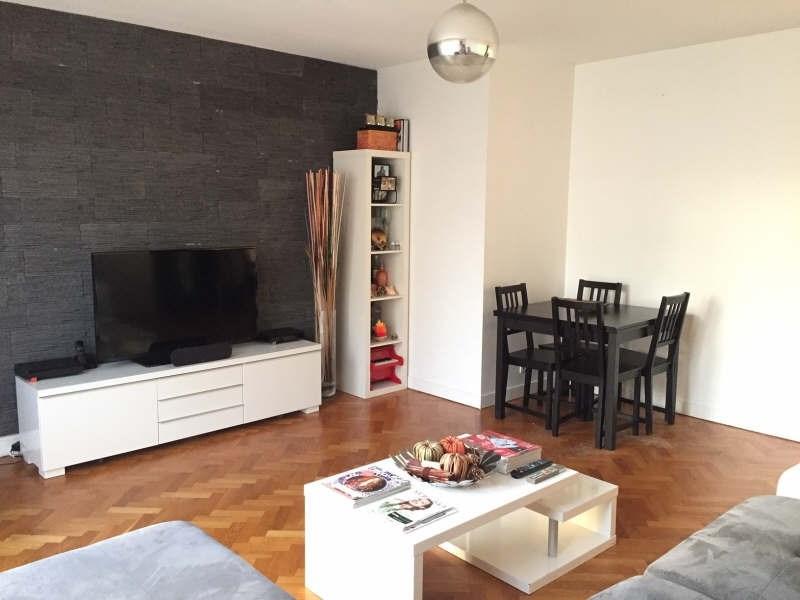 Vente appartement Nogent sur marne 315000€ - Photo 1
