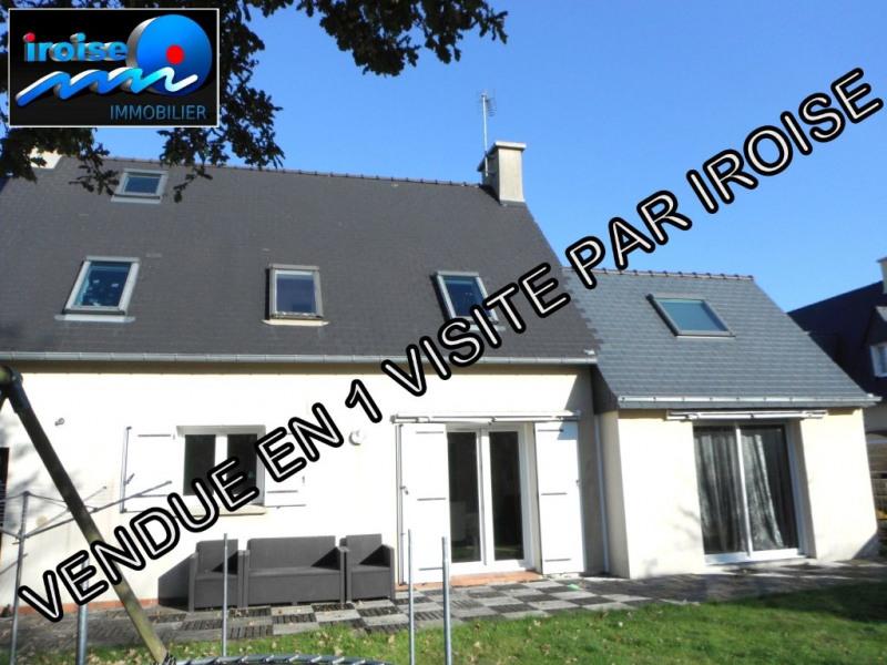 Vente maison / villa Brest 227500€ - Photo 1