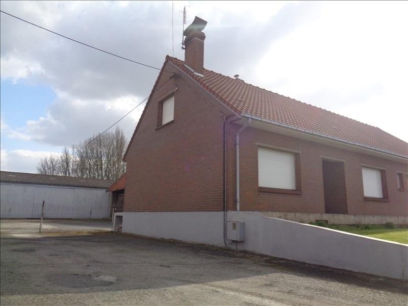 Vente maison / villa Essars 312000€ - Photo 4