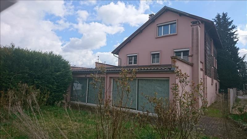 Vente maison / villa La ferte sous jouarre 229500€ - Photo 1