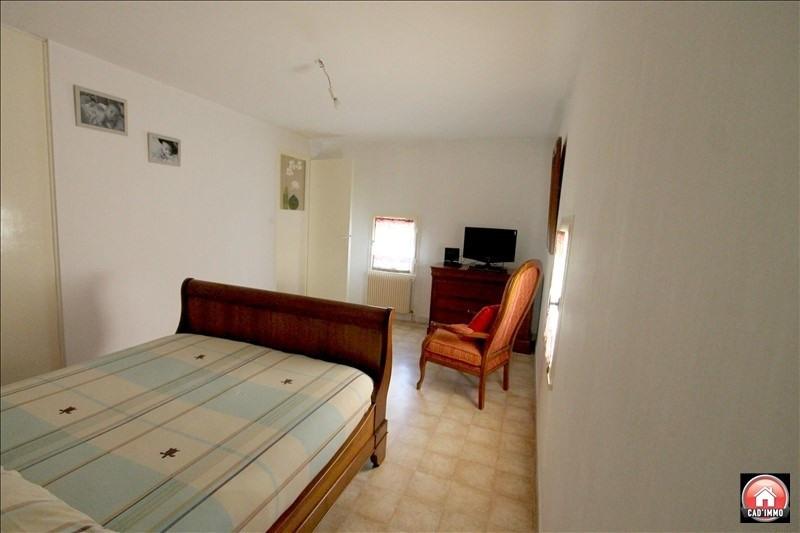 Location appartement Bergerac 572€ CC - Photo 6