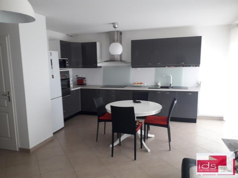 Sale house / villa La pierre 257500€ - Picture 2