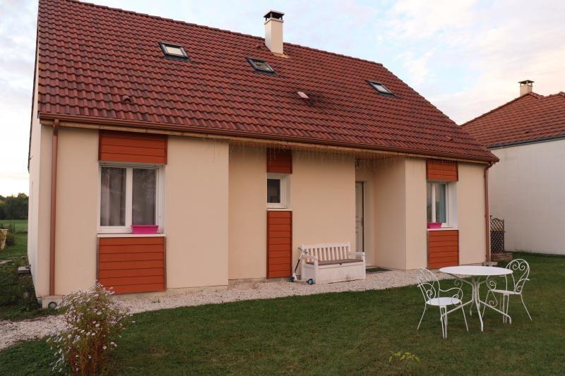Vente maison / villa Chappes 155000€ - Photo 1
