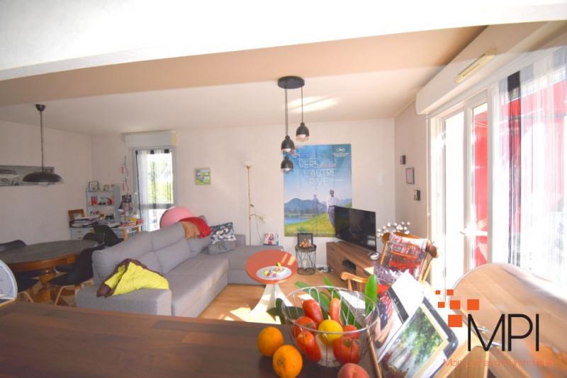 Vente appartement Mordelles 132500€ - Photo 5
