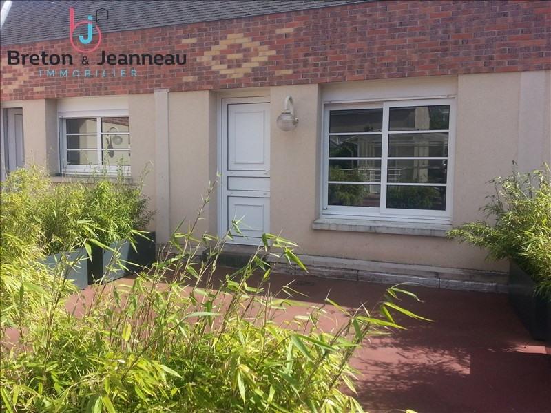 APPARTEMENT LAVAL - 2 pièce(s) - 34 m2