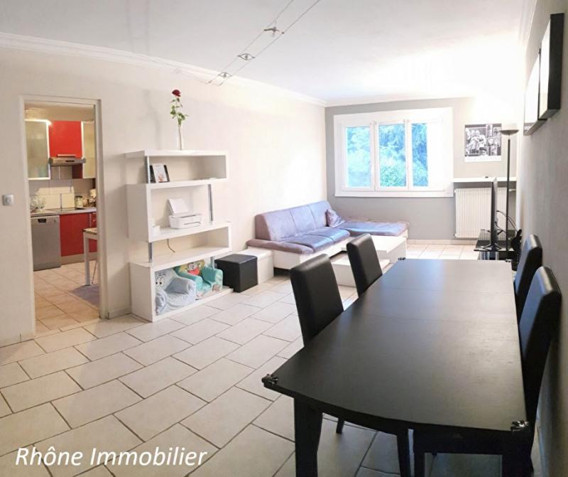 Appartement Saint Priest 3 pièces 65 m²