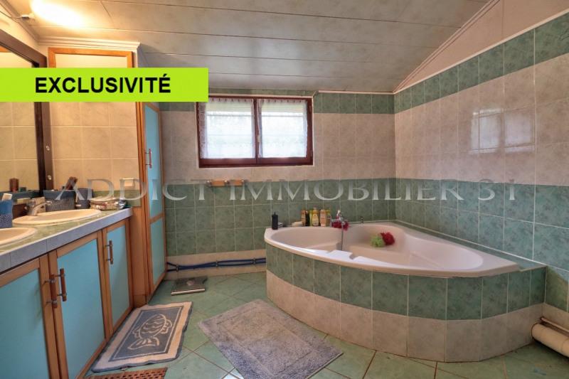 Vente maison / villa Villaries 215000€ - Photo 7