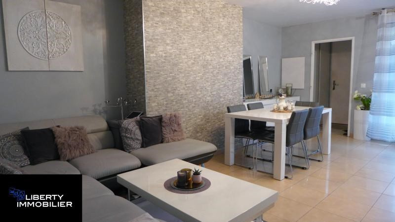 Vente appartement Trappes 188 000€ - Photo 4