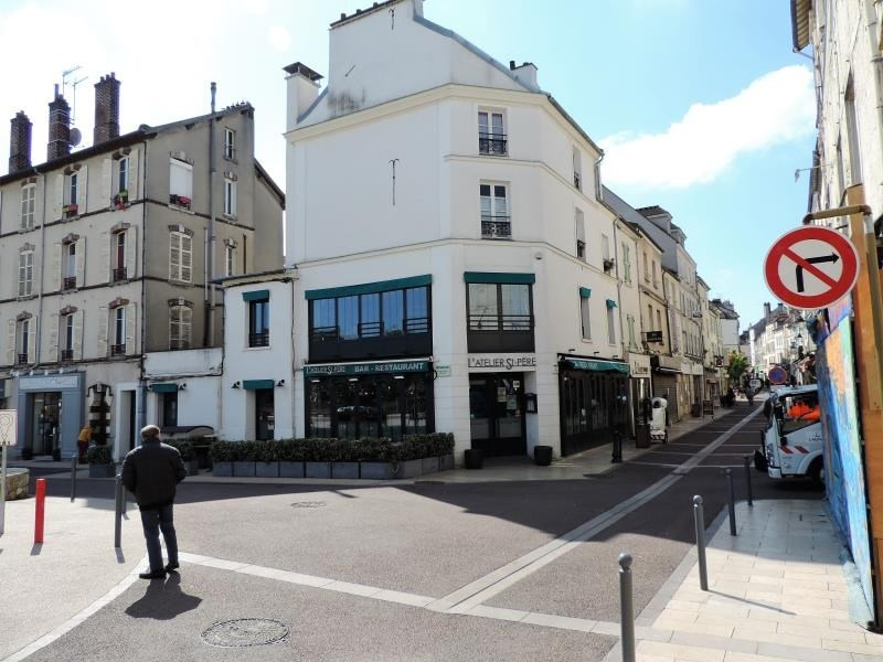 Investment property building Lagny sur marne 750 000€ - Picture 1