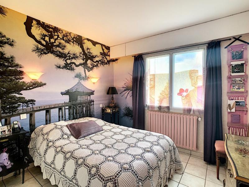 Vente maison / villa Le fenouiller 266000€ - Photo 4