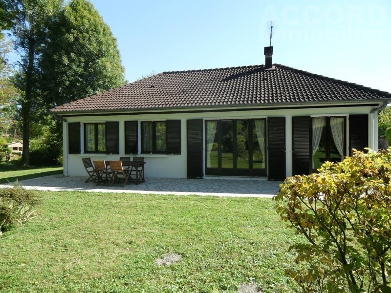Vente maison / villa Cresantignes 169000€ - Photo 7
