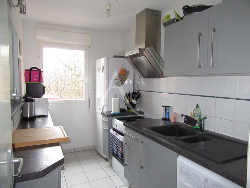 Vente appartement Perigueux 107000€ - Photo 2
