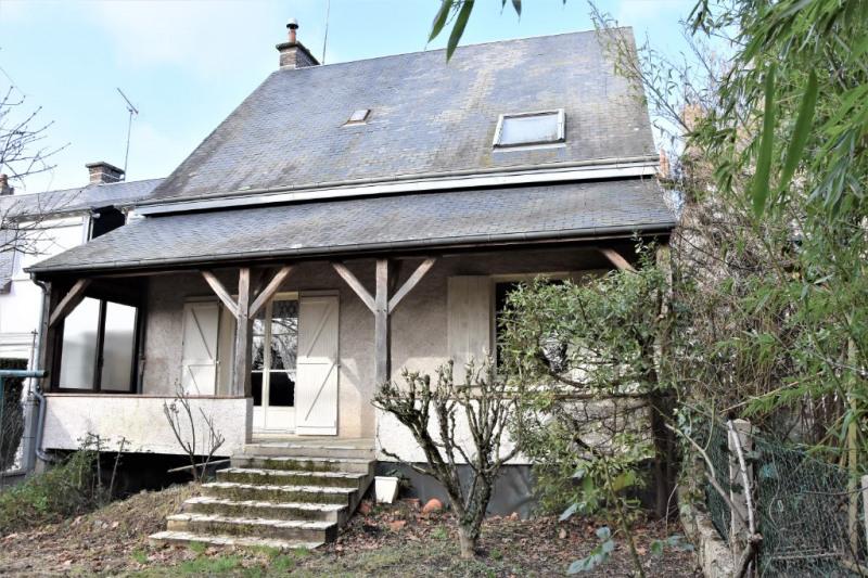 Sale house / villa Besse sur braye 44000€ - Picture 1